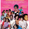 Axel F - A Family Affair, Nov. 24 2012 (AxelFParty.com)