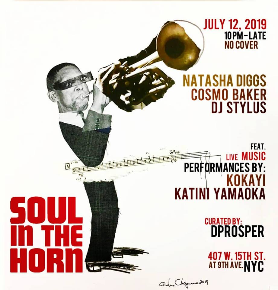 The Vibe Conductor at Soul In The Horn, Fri. 7/13